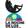 Último Recurso selected for the La Noche de Cortos Festival (September 21 – 28, 2011 | Lima, Peru)